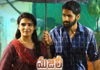 Majili Full Movie Download