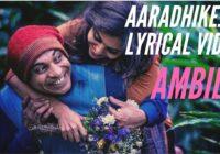 Aaraadhike Song Lyrics